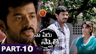 Naa Peru Swathi Full Movie Part 10 - 2018 Telugu Movies - Colors Swathi, Ashwin