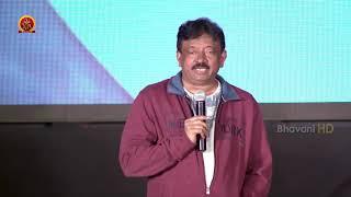 RGV Reveals Shocking Facts @ Bhairava Geetha Pre Release Event | RGV | Dhananjaya