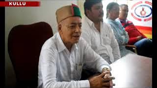 KULLU FOREST MINISTER CONGRESS