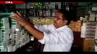 HTODAY NEWS CHANNEL UNA DRUGS RECOVER