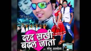 Ego Barata Ego Marata//Monu Albela//New Hot Bhojpuri Song 2016