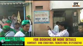 Rehmath Baig   Rajender Nagar   AIMIM Cable   Paidal Daura   Appeals For Votes - DT News