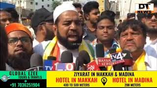 Osman Al Hajri | Congress Candidate | Karwan Stoped During Padyatra By Ladies | Slams MIM - DT News