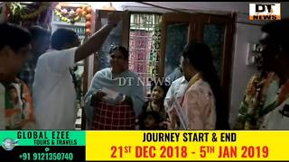 Mukesh Goud's daughter Campaign For His Father | Door to Door Campaign | Elections 2018 - DT News