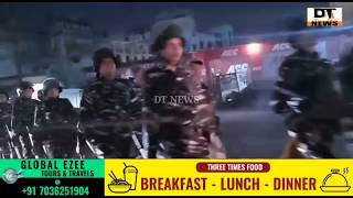 Watch Police Flag March In Hyderabad Old City | DT NEWS