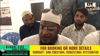 Nacharam Masjid E Bilal | Par Hora Hai Najaez Khabza | Sadar E Masjid | Ka Bayan - DT News