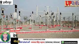 हमीरपुर के रेलवे स्टेशन रागौल मे झांसी मण्डल,रेल मण्डल के डीआरएम और रेलवे सुरक्षा अधिकारी ने किया न