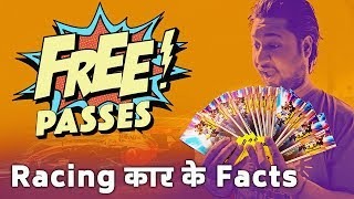 FREE Pass GIVEAWAY for Budhha International Circuit Race & It's Facts | Baklol Bunny