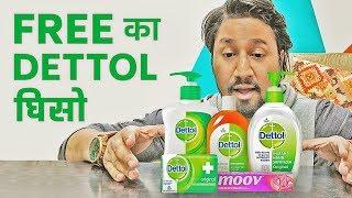 Get FREE Dettol Package (₹500 का डेटॉल का पूरा पैकेज मुफ्त में) | Baklol Bunny