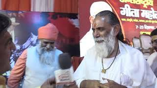 स्वामी ज्ञानानन्द जी महाराज हरियाणा के राजनीति में रखेंगे कदम ? नेताओं को क्यों पढ़नी चाहिए गीता