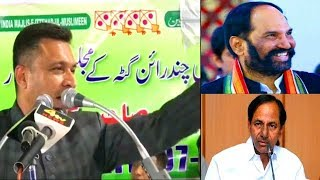 Akbaruddin Owaisi Is The Kingmaker In The Elections | Says In His Speech |
