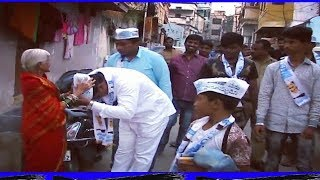 Is Baar Hyderabad Mein Jhaadu | AAP Ki Social Media Par Campaigning |