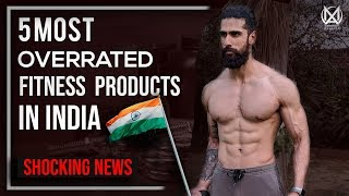 5 MOST OVERRATED FITNESS PRODUCTS IN INDIA | Full Explanation on Overhyped Products