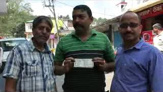 FAKE note in hamirpur