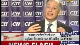 Dr. Naushad Forbes, President, CII Interview on Zee Business