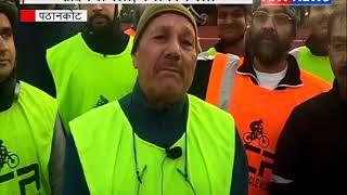 साईकल रैली, पर्यावरण रैली    ANV NEWS Hryana