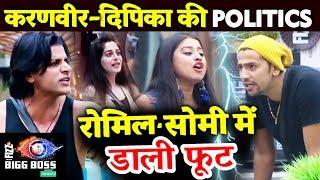 Karanvir Bohra & Dipika Kakar Politics In The HOUSE | Makes Romil Somi Fight | Bigg Boss 12 Updates