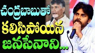 Pawankalyan With Chandrababu I #janasena I #TDP I #Kcr I RECTV INDIA