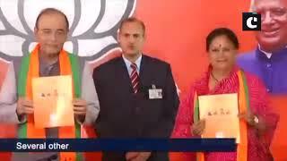 Rajasthan polls:  Arun Jaitley, Vasundhara Raje release BJP manifesto in Jaipur