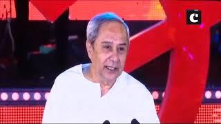 Hockey World Cup 2018: Odisha CM Patnaik Declares HWC 2018 Open