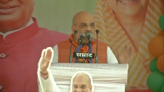 Shri Amit Shah addresses public meeting in Jalore, Rajasthan