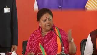 #RajasthanGauravSankalp | Release of Rajasthan Manifesto in Jaipur, Rajasthan