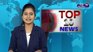 Top 10 News || Top Telugu TV ||