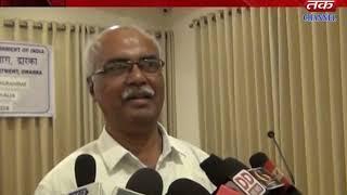 Jamkhambhaliya  : Information seminar held