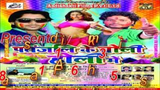 Patanjali Ke Choli /Patanjali KeCholi Holi Me / Niraj Nirmohi & & Rajkumar Sawant / Holi 2017