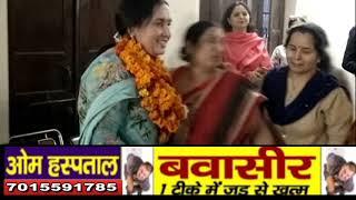 निगम चुनावो की घोषणा के बाद पानीपत में मेयर पद के लिए महिला पद पिछड़ा वर्ग घोषित किया गया