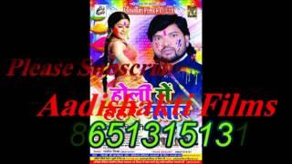 Sanghat Chhodawalas Yar Ke % Holi Me Hahare Bhatar % Vinod Bihari% Holi 2017