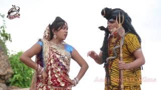 A Bhola Naihar जात बानी जी || Ritik Raj || Bam Bam Bol Raha Hai Devghar || bol bum 2016