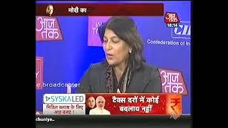 Ms Shobana Kamineni, President, CII Speaking on Medical Cover in Budget 2018 at India Today Aaj Tak