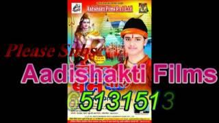 Aarati Bhole Nath Ki / Har Har Bam Bol / Akash Mishra / Shiv Bhajan