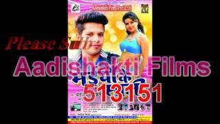 Bhaiya Ke Sali Pe Line Mare /Dhananjay Dhadakan /Bhaiya Ke Sali /Latest Bhojpuri Pop Song 2017