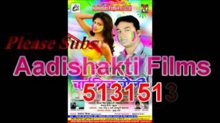 Ke Rangi Chainesse Choli / Ke Rangi Chinij Choli / Jay Shankar Sawan/ Hitt Holi 2017