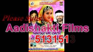 Mangiya Bharai Tohar/Rupesh Deewana AmarJit Premi/Dosara Ke Doli Me Sawar Ho Gail/Latest HD 2017