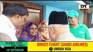 Ahmed Pasha Quadri | Yaser Arfat | Paidal Daura Under | Yakhutpura Constituency | MIM vs MBT - DT