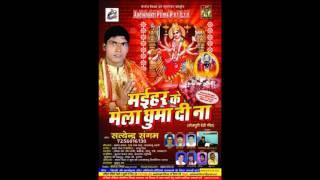 Kaise Chhodi Mai Tohari AncharawaBidai_Maihar Ke Mela Ghuma Di_Satyendra Sangam Devi Geet 2017