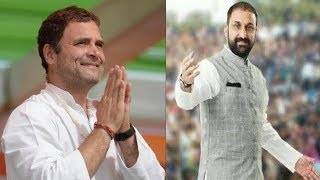Rahul Gandhi And Feroz Khan Road Show In Nampally Tomorrow 28th November 7:00 pm