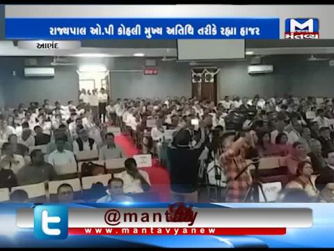 Anand: Seminar of Development in Soil Science 2018 organized at B. A. College of Agriculture