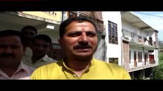 opening of election office sudernagar BJP