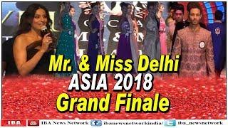 Mr. & Miss Delhi ASIA 2018 Grand Finale | BIPASHA BASU | DELHI | IBA NEWS |