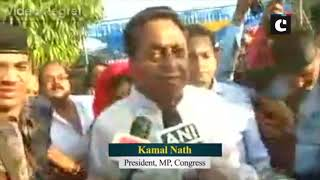 MP Assembly Elections 2018:  Kamal Nath offers prayers at Hanuman Temple, casts vote