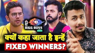 Why Romil And Sreesanth Are CALLED FIXED WINNER'S Of Bigg Boss 12? | Charcha With Rahul Bhoj