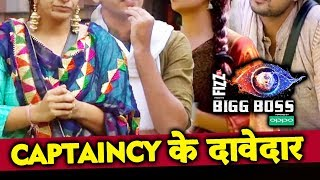 These Contestants Are CAPTAINCY CONTENDERS | BB Panchayat Task | Bigg Boss 12 Latest Update