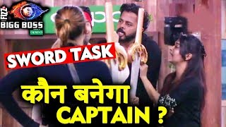 SWORD TASK | Who Will Be The Captain? | Deepak Dipika Romil Surbhi | Bigg Boss 12 Latest Update