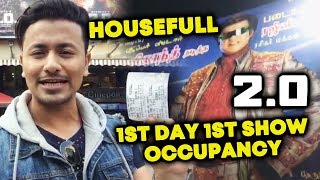 2.0 Movie | First Day First Show OCCUPANCY Report | Housefull | Rajnikanth | Akshay Kumar