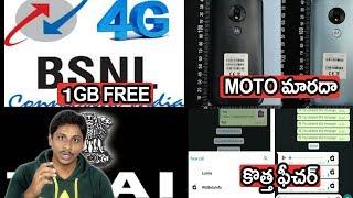 Tech News in Telugu 222:Helio P80,Realme U1,Realme buds,Oppo R17 pro,Samsung s10