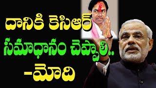 PM Narendra Modi Fires On KCR I #Narendramodi I #KCR I #KTR I RECTV INDIA